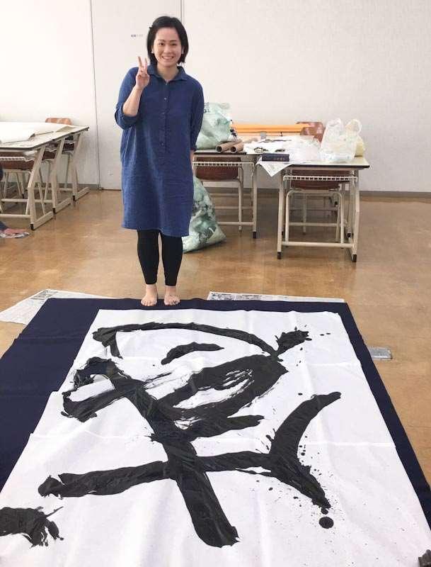 kaenkyoshitsu_73