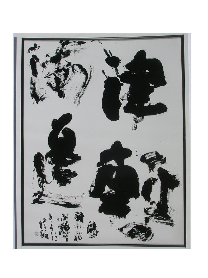 津軽の海邉 鷗の雛が飛ぶ練習をしていた