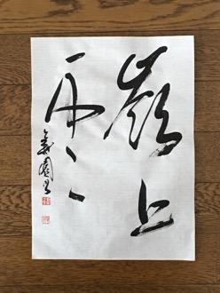 20160202-153905.jpg