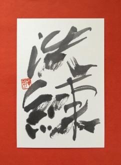 20160618-134807.jpg