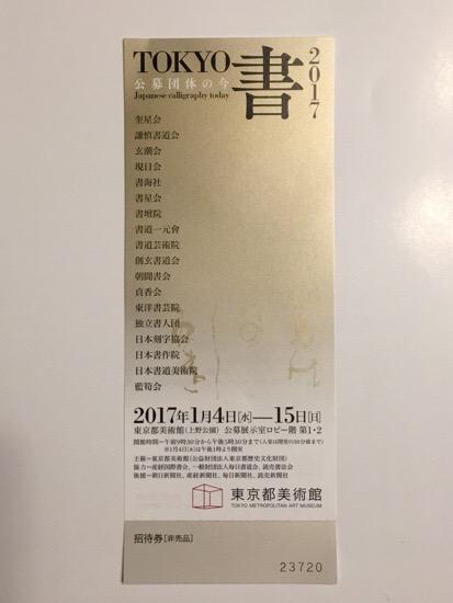20161221-230816.jpg