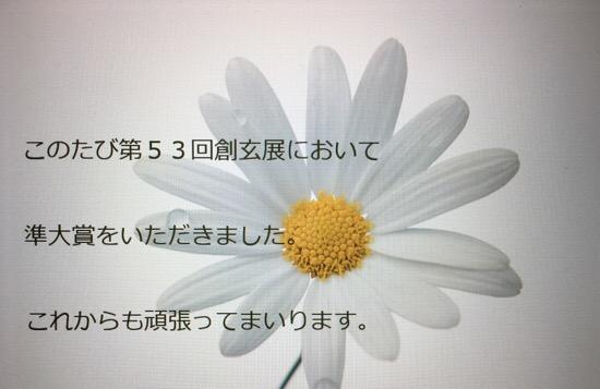 20170302-120813.jpg