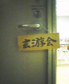 20050131_1953_0000.jpg